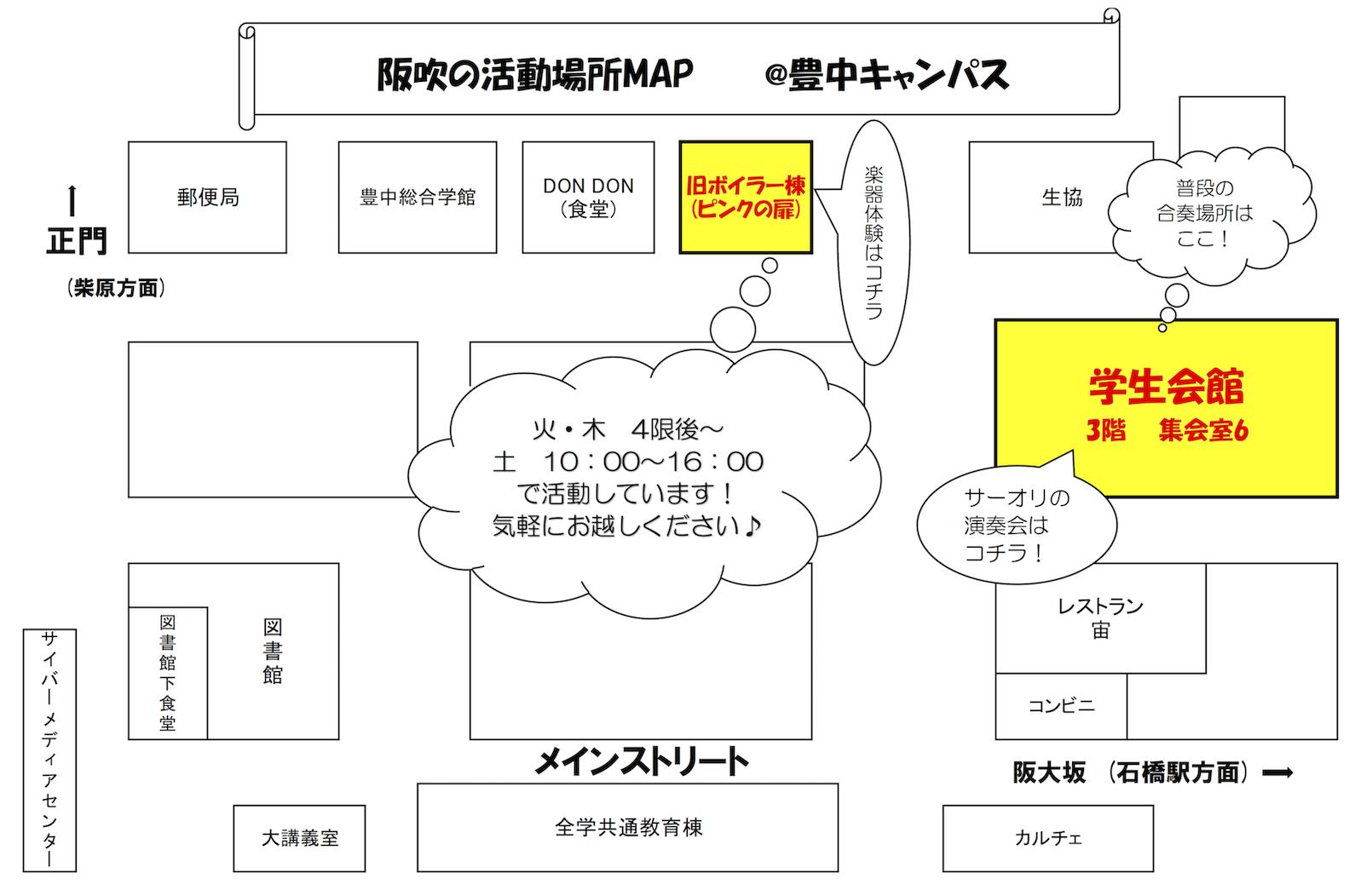 学生会館への地図