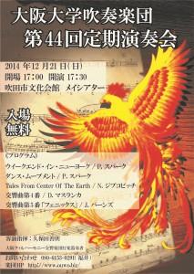 44rc_flyer